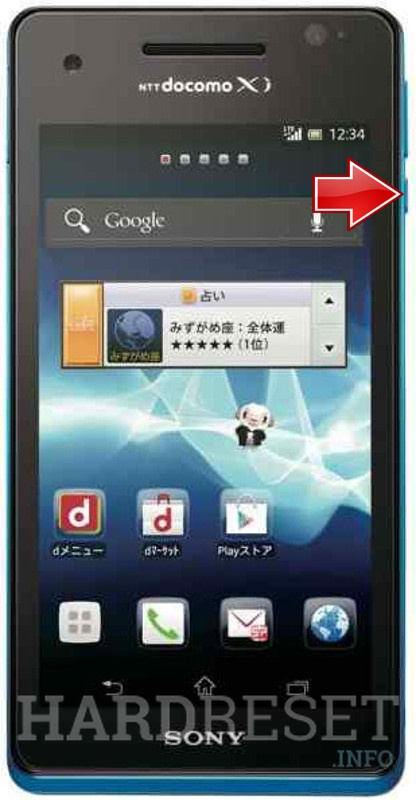 Hard Reset SONY Xperia AX SO-01E