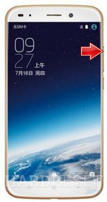 Remove Screen Lock on HAIER I701