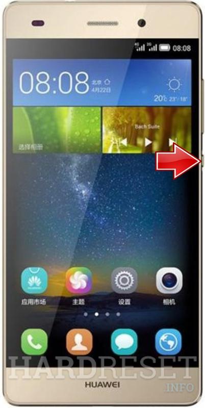 Hard Reset HUAWEI ALE-L23 | dk hard reset android phones