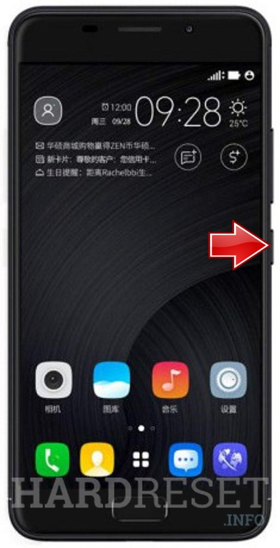100% quality nice shoes best deals on Boot Mode ASUS ZenFone 4 Max - HardReset.info