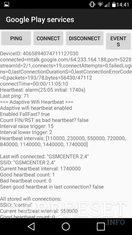 Codes LG V20 - HardReset info