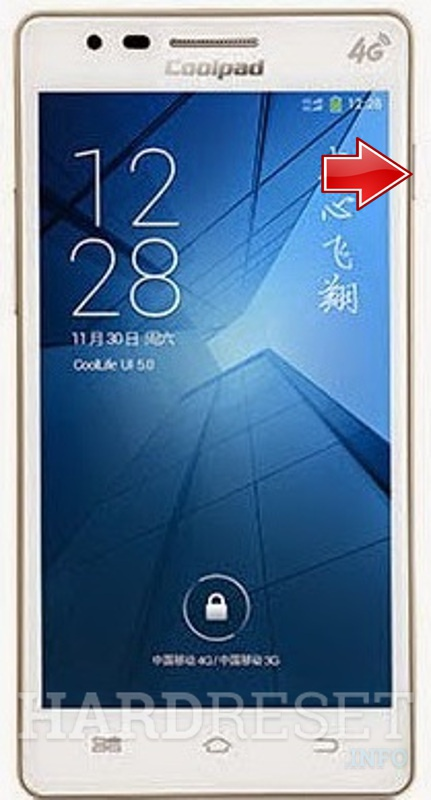 Download Mode CoolPAD 8720L - HardReset info
