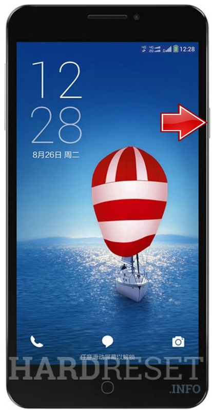 Download Mode CoolPAD Dashen F2 8675-A - HardReset info
