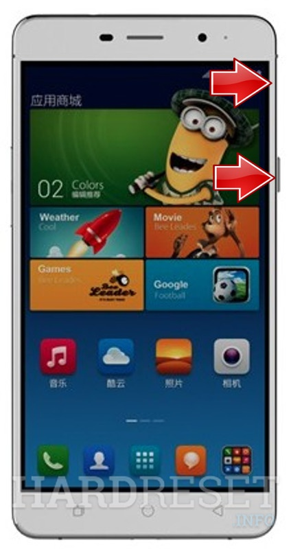 Coolpad 7060 recovery mode key