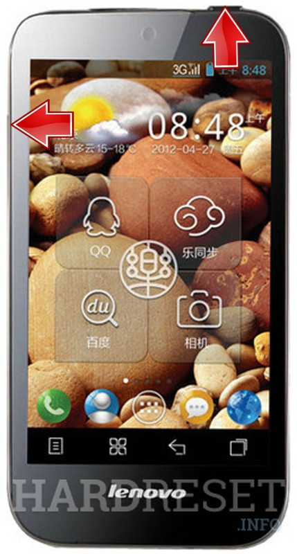 Remove screen password on LENOVO A580