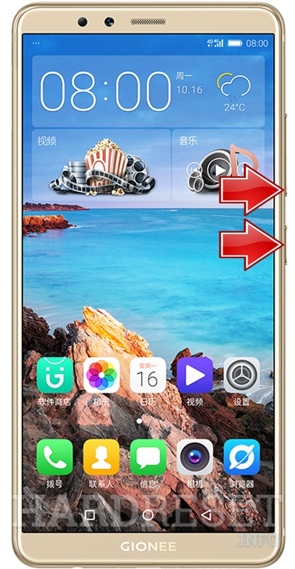 Permanently delete data from GIONEE M7 (2017)