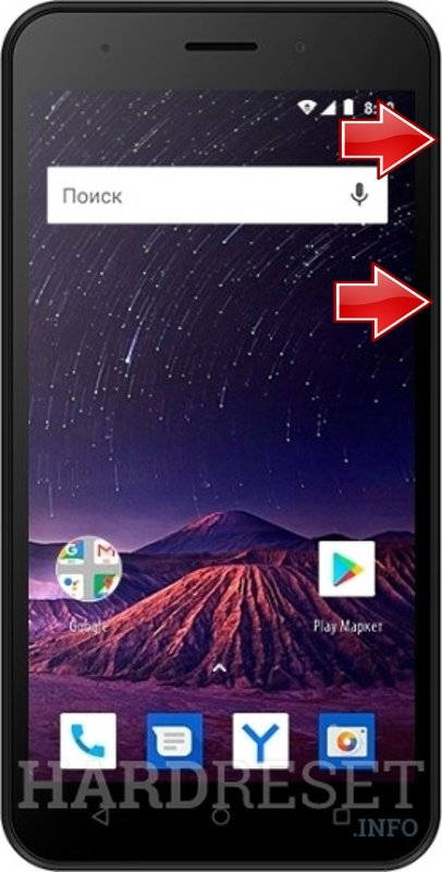Remove Screen Lock on VERTEX Impress Luck NFC