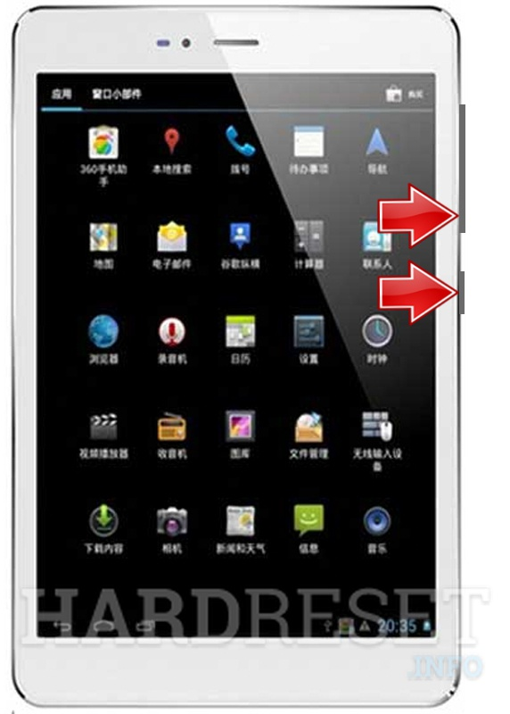 Remove screen password on GFIVE Gpad Mini