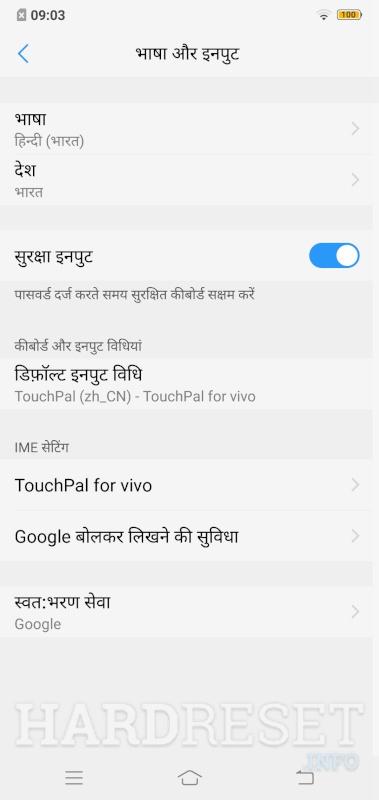 Change Language VIVO V15 Pro - HardReset info
