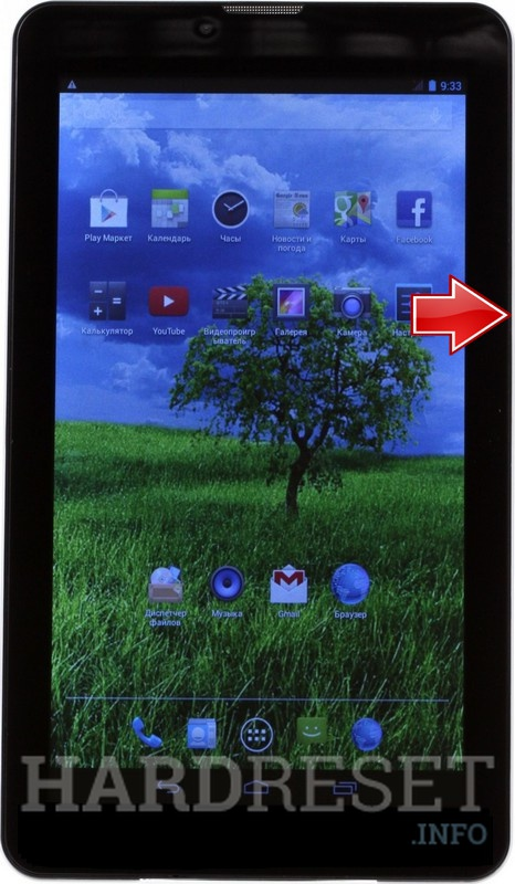 How to Hard Reset my phone - UNIPAD LM-UDP09A - HardReset info