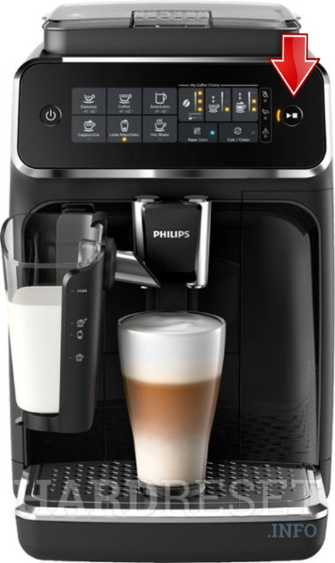 PHILIPS 3200 LatteGo Premium EP3241/50 start button